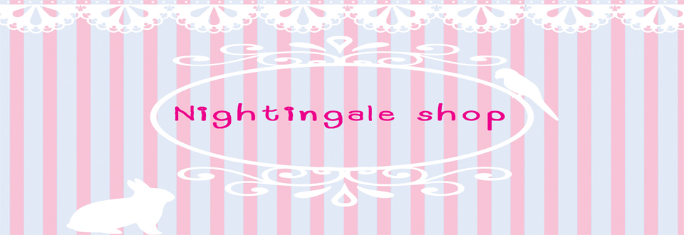 nightingale shop