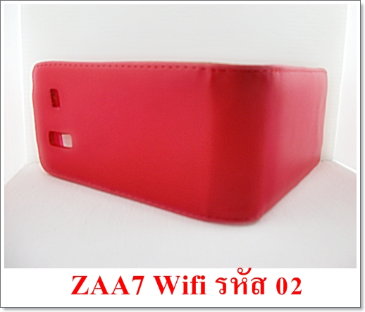 I-mobile ZAA7 wifi