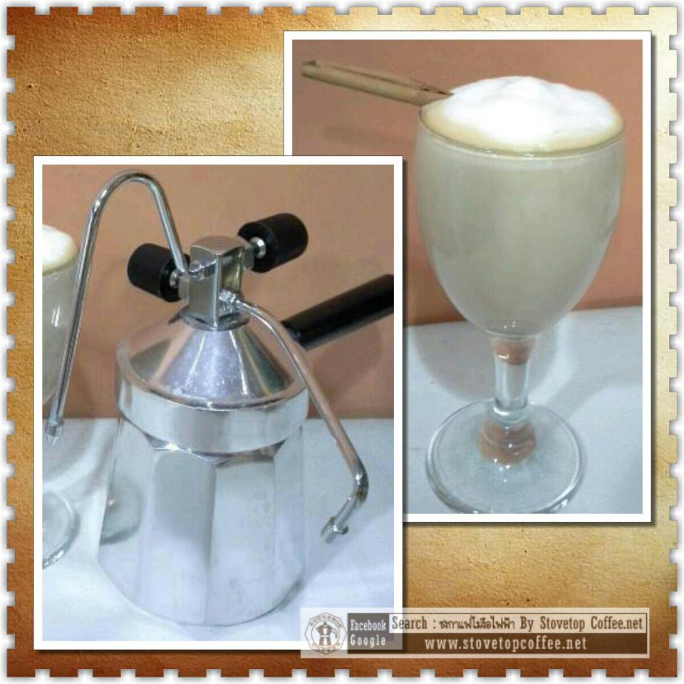 K Cup Coffee Maker With Milk Steamer : ??????????????????????????? Stovetop coffee maker with milk steamer , Moka Pot , Mukka Express ...