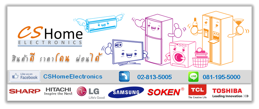 CS Home Electronics