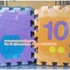 EVA แผ่นโฟมปูพื้น แผ่นรองคลาน ตัวเลข 0-9 (คละสี) ขนาด 30*30 cm (10 แผ่น) **มีแบบ พร้อมรูปทรงเลขา