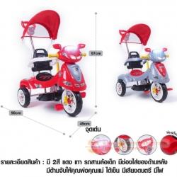 รถจักรยาน สามล้อ รูปมอเตอร์ไซด์ สำหรับเด็ก พร้อมที่ใส่ของ อเนกประสงค์ มีด้ามเข็นได้ รุ่นใหม่