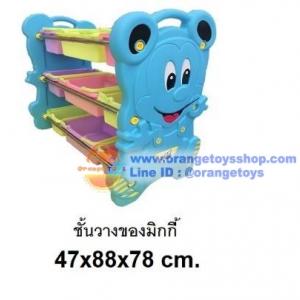 ชั้นวางของ ที่เก็บของเล่นเด็ก ชั้นวางของตะกร้า แบบพลาสติก เจ้าหนูสีฟ้า