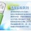 OGUMA Amino Acid Foam Cleanser 130 ml. thumbnail 3