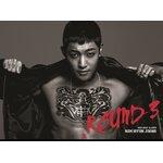 [Pre] Kim Hyun Joong : 3rd Mini Album - Round 3