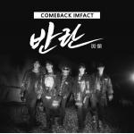 [Pre] IMFACT : 2nd Single Album - 斑爛 (Revolt) +Poster