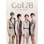 [Pre] Got2B : 1st Single - Gotta be Real