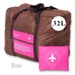 GB073 กระเป๋าสีน้ำตาล ฝากระเป๋าสีชมพู ( 32L )