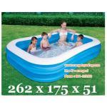 ( ขนาด 8.5 ฟุต ) สระน้ำเป่าลม Bestway ขนาดใหญ่ 2.6 เมตร สีฟ้า-ขาว (54006)