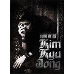 SS501 - Kim Kyu Jong