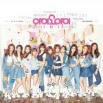 [Pre] I.O.I : 1st Mini Album - Chrysalis (Special Ver.)+Poster