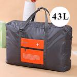 GB073 กระเป๋าสีเทา ฝากระเป๋าสีส้ม ( 43L )