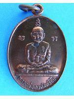 388 เหรียญหลวงพ่อทวด รุ่นสร้างพระวิหาร ปี 35 ซองเดิม