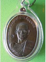 512 เหรียญพระอาจารย์ตี๋เล็ก รุ่นชนะชัย ปี54 เลี่ยมกรอบพลาสติกใสเปิดหน้า สำนักปฏิบัติธรรมเขาสุนะโม