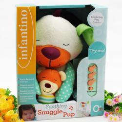ตุ๊กตาน้องหมากล่อมนอน Infantino Soothe & Snuggle Pup