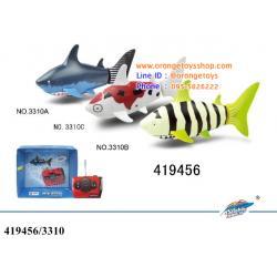 ปลาดำน้ำบังคับวิทยุ ปลาฉลามบังคับวิทยุ ว่ายได้จริง