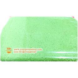 (น้ำหนัก 2 กิโลกรัม) ทรายวิทยาศาสตร์ (สีเขียว)