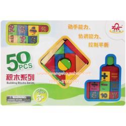 บล็อคไม้ ทรงเลขาคณิต ตัวเลข แบบ กล่อง 50 ชิ้น