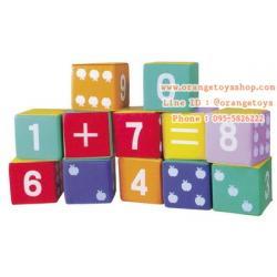 (Soft block) ของเล่น บล็อกนิ่ม คิดเลข