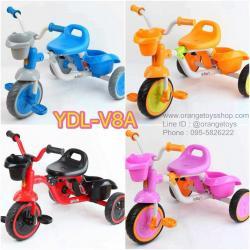 รถจักยาน สามล้อ สำหรับเด็ก จักรยานสามล้อ แบบมีโช้ค พร้อมส่ง สีชมพู