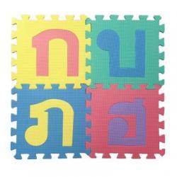 EVA แผ่นโฟมปูพื้น แผ่นรองคลาน ก-ฮ (คละสี) (44 แผ่น)