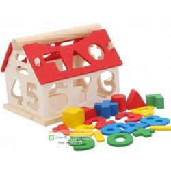 ของเล่นไม้ บล๊อกบ้าน บล็อกบ้านเล็ก หลังคาแดง