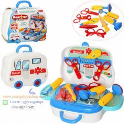 ชุดหมอกระเป๋า พร้อมอุปกรณ์ กระเป๋ารถพยาบาล Little doctor set 008-918A