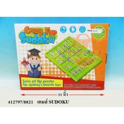 ( เกมส์ฝึกสมอง ) เกมส์ ซูโดกุ - เกมฝึกสมอง SUDOKU กระดานเขียว