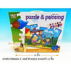 ( เกมส์ฝึกสมอง ) เกมส์ PUZZLE ครอบครัว 15 ชิ้น