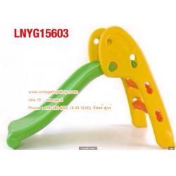 (SLIDER) สไลด์เดอร์เล็ก สีเขียว
