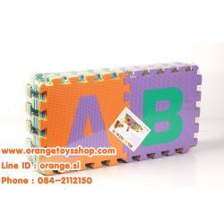 EVA แผ่นโฟมปูพื้น แผ่นรองคลาน A-Z (คละสี) (26 แผ่น)