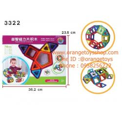 (Magical Magnet) ชุดบล็อคตัวต่อ แม่เหล็ก 74 ชิ้น BB3322