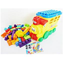 DIY BLOCK บล๊อคตัวต่อรถไฟ **BB020259N**