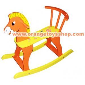 ม้าไม้โยกเยก สีส้ม ที่นั่งเหลือง