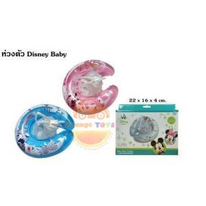 ห่วงยาง แบบคล้องตัว Baby Swim Trainer ลิขสิทธิ์แท้จาก Disney