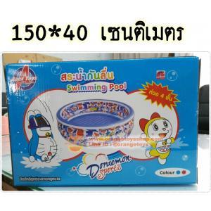 ( ขนาด 5 ฟุต ) สระน้ำเป่าลม โดเรม่อน (Doraemon) เป่าลม ขนาด 150*40 เซนติเมตร แบบใหม่ล่าสุด ***สีน้ำเงิน สีแดง