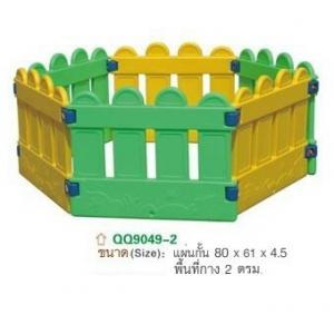 ( รั้วกั้น )คอกกั้นเด็ก สีเขียวเหลือง รั้วพลาสติก สีเขียวเหลือง