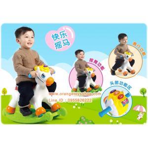 Huile Toys รถขาไถ Huile Toys 987 Happy Rocking Pony สำเนา