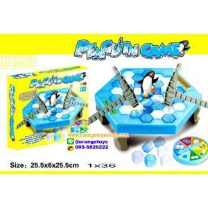 ( เกมส์ฝึกสมอง )เกมส์ทุบน้ำแข็ง เพนกวินตกน้ำ - Funny Penguin trap Game ( Balance penguin)