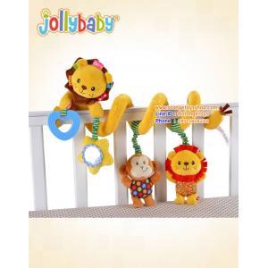 ตุ๊กตาโมบายแขวนขอบเตียง ลายสิงโต สินค้าจาก Jollybaby