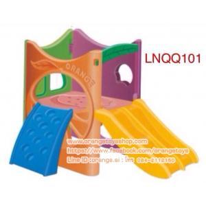 สไลด์เดอร์ ชุดผจญภัย LNQQ101