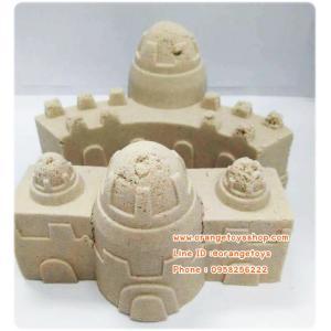 (น้ำหนัก 3 กิโลกรัม) ทรายวิทยาศาสตร์ สีธรรมชาติ Soft sand ทรายนิ่ม 3000 กรัม สำเนา