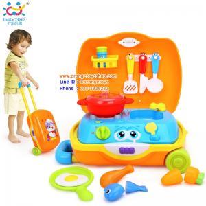Huile Toys ชุดครัวกระเป๋าลาก พร้อมอุปกรณ์