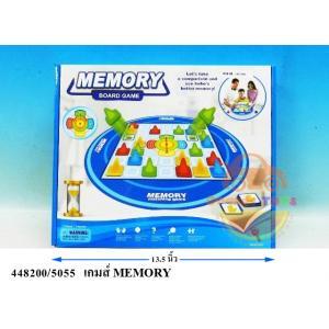 ( เกมส์ฝึกสมอง ) เกมส์จับคู่ฝึกความจำ Memory Matching Game