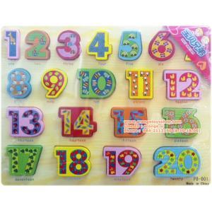 ของเล่นไม้ กระดานเรียนรู้ตัวเลข 1-20