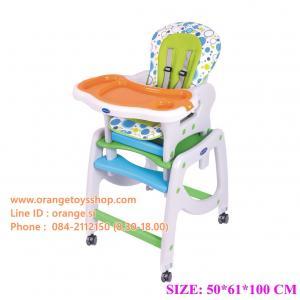 เก้าอี้อเนกประสงค์เด็กเล็กสำหรับหัดนั่ง และ สามารถเป็นโต๊ะ เก้าอี้อเนกประสงค์ พร้อมส่งสี ฟ้า เก้าอี้ทานข้าว