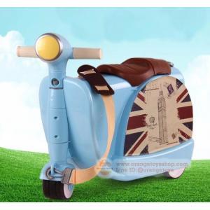กระเป๋าเดินทาง 2in1 ล้อลาก นั่งได้ ส่งฟรีทั่วประเทศ