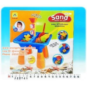 โต๊ะเล่นทราย พร้อมอุปกรณ์ ชายหาด HG608