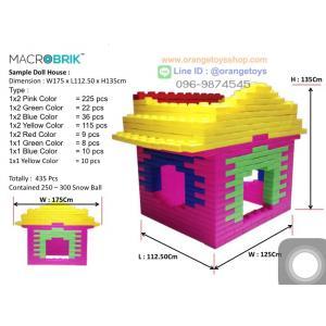 บล๊อกตัวต่อ ตัวต่อยักษ์ Macro brik (435 pcs.) in box big block ชุดบ้านใหญ่