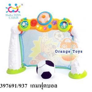 Huile Toys เกมส์ โกลฟุตบอล แสนสนุก